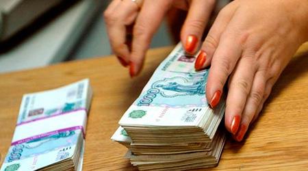 Займу денег под расписку тюмень где срочно найти денег занять не у кого